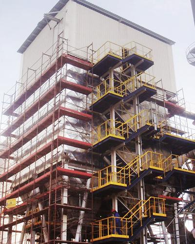 Aluminium de Greece Production Facility