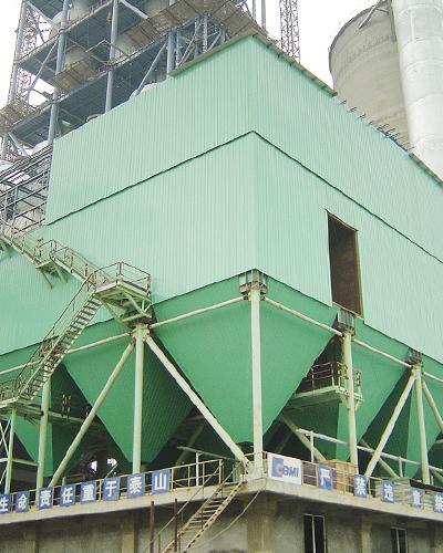 Guangzhou Cement Company